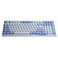 FL·ESPORTS 腹灵 FL980 98键 有线机械键盘 白色 凯华BOX红轴 RGB