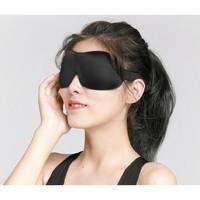 VuIcanfire 光派明 3D遮光眼罩 (送耳塞)