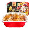 德州扒鸡熟食自热火锅 煲煲鸡 不辣锅 自嗨锅小雏鸡300g