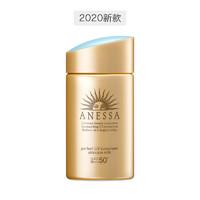 ANESSA 安热沙 金瓶防晒霜 2020版 60ml *2件