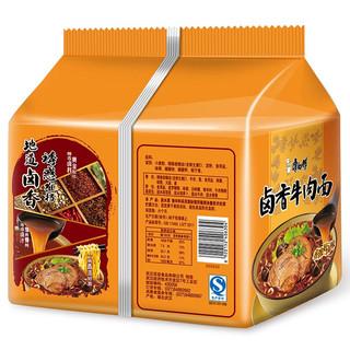 康师傅 卤香牛肉面 92g*5包
