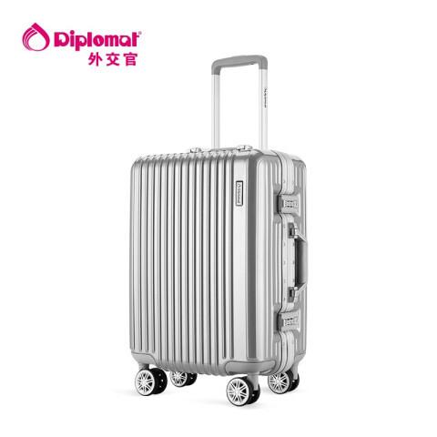 外交官Diplomat行李箱铝框拉杆箱万向轮轻商务TSA密码锁登机箱免托运大号旅行箱TC-903 银色 25英寸