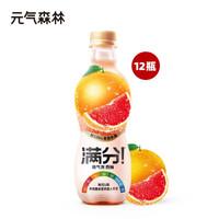 Genki Forest 元気森林 满分 微气泡水 西柚味 380ml*12瓶  *2件