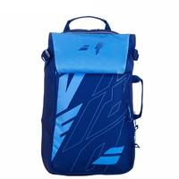 BABOLAT 百保力 PURE DRIVE系列 雙肩網球包 753089 藍色