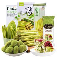 Franzzi 法丽兹 抹茶味零食品大礼包 8盒