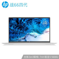 HP 惠普 战66四代 锐龙版 15.6英寸 笔记本电脑(R5-5600U、16GB、512GB、高色域)