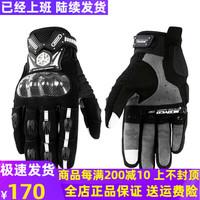 賽羽(SCOYCO)摩托車手套冬季保暖賽車防摔全指男女四季碳纖維手套可觸屏 夏季透氣黑色(不防水) XL