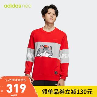 阿迪达斯官网 adidas neo 吾皇万睡联名新年款男装运动卫衣GP5761 鲜红/淡灰 A/M(175/96A)