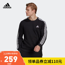 阿迪达斯官网 adidas M 3S FT SWT 男装春秋训练运动长袖卫衣GK9078 黑色/白 A/L(180/100A)