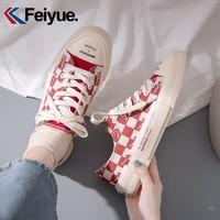 FEIYUE 飞跃×回力联名  女士帆布鞋  FY-031TC