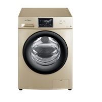 Midea 美的 简尚系列 MG100V31DG5 滚筒洗衣机 10kg 金色