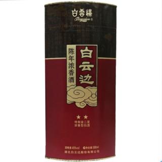 白云边 星级系列 金二星 陈酿 45%vol 浓香型白酒 500ml 单瓶装
