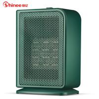 賽億(Shinee)取暖器/電暖器/電暖氣/暖風機家用 節能省電臥室辦公室臺立式迷你熱風機烤火爐加熱器HN2318PT