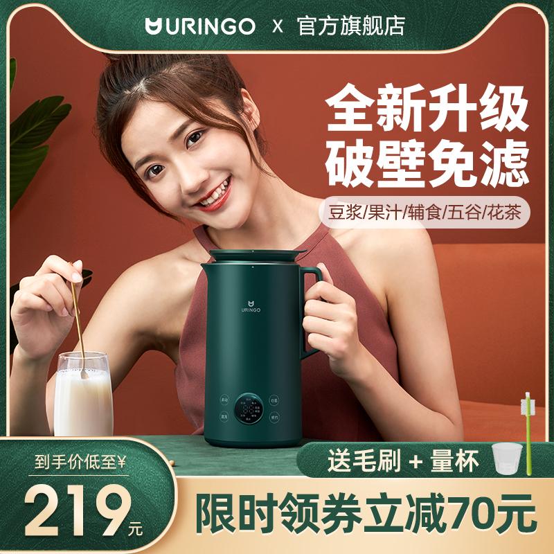 七彩叮当 豆浆机家用小型迷你单人全自动免煮加热破壁机免过滤1-2