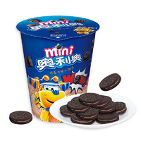 OREO 奥利奥 Mini夹心饼干 巧克力味 55g
