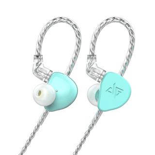 AUGLAMOUR 徕声 F300 Light 入耳式挂耳式动圈有线耳机