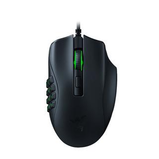 RAZER 雷蛇 那伽梵蛇X 有线鼠标 18000DPI RGB 黑色