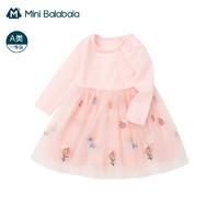京东PLUS会员:Mini Balabala迷你巴拉巴拉  女童网纱刺绣连衣裙