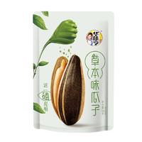 华味亨 瓜子组合装 3口味 500g*3袋(山核桃味500g+焦糖味500g+草本味500g)