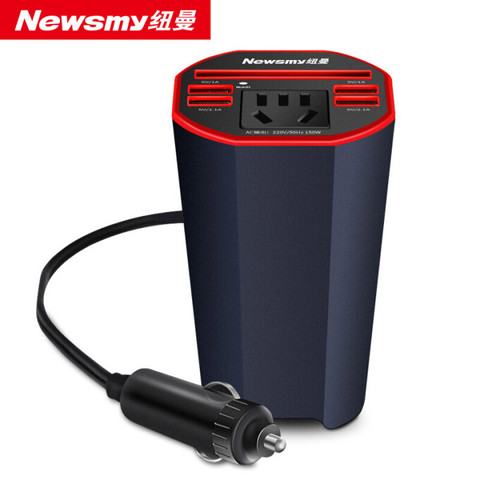 纽曼(Newsmy)NB150车载逆变器/车载充电器 12V转220V 150W持续输出 车载电源转换器插座车充 四USB插口 *3件