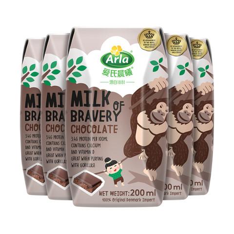 Arla 爱氏晨曦 丹麦原装进口 营养早餐 3.4g蛋白质 巧克力风味儿童牛奶 200ml*20 整箱装 *2件