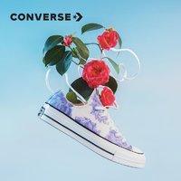 CONVERSE 匡威 Chuck 70 570581C 男女款刺绣花卉帆布鞋