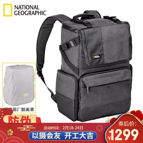 国家地理NG W5072单反相机大容量多功能电脑双肩包 户外摄影包 尼康佳能防震便携旅行时尚包