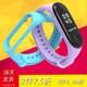 米布斯 适用于小米手环4代2代3代橡胶腕带 智能手环四代三代NFC款表带柔软防丢透气彩色表壳替换腕带正品配件 *3件 12.87元(合4.29元/件)