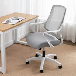 UE 永艺 1069C 人体工学椅靠背电脑椅 *2件