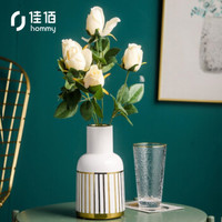 京东PLUS会员:佳佰 轻奢白金陶瓷花瓶