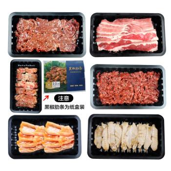 京东PLUS会员 : 8385生鲜 烤肉食材套餐  3-4人份  1150g