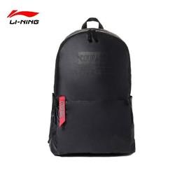 李宁双肩包男 男士女士运动生活系列背包书包学生运动包男ABSN434