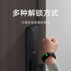 小米全自动门锁指纹锁智能门锁推拉密码锁家用防盗门电子锁NFC