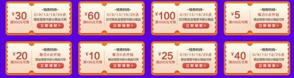 京东 图书开学季 自营图书