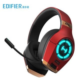 漫步者(EDIFIER) HECATE GX 游戏耳机电竞耳麦头戴式电脑耳机麦克风吃鸡耳机 Hi·res 3.5/Type-C/USB 红金色