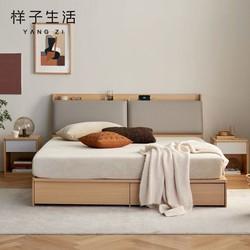 样子生活床 1.8米强收纳床