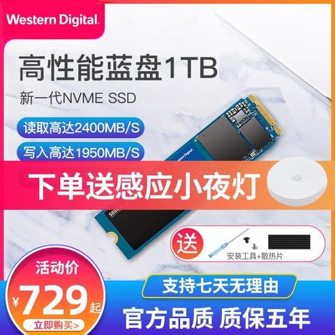 〖正常发货〗WD西部数据SN550 1tb NVME SSD固态硬盘m.2 笔记本台式机电脑PCIe固态 2280