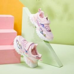 巴布豆house童鞋21春季新款休闲运动老爹鞋透气舒适男童女童