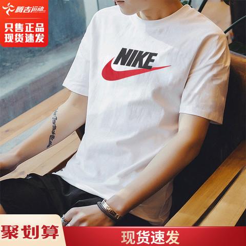NIKE耐克T恤男官网旗舰夏季运动纯棉半袖 休闲男士短袖男潮AR5005