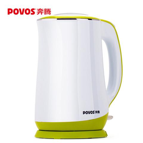 奔腾(POVOS)电热水壶电水壶 食品级304不锈钢 双层防烫烧水壶1.7L S1708