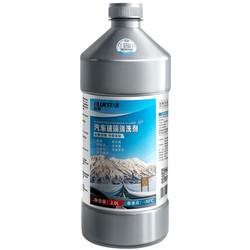 蓝星(BLUESTAR)-30℃除冰玻璃水防雾防眩光去虫胶 高效去污玻璃水 2L 四季通用 1瓶装