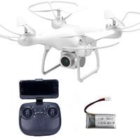 無人機遙控飛機航拍大型耐摔四軸飛行器男孩兒童玩具 炫酷白-無攝像