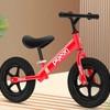 PIGEON 飞鸽 儿童平衡车滑步车 12寸