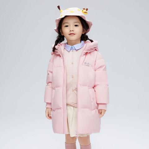 波司登2020年新款羽绒服儿童女童时尚保暖连帽可爱T00145272