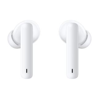 HUAWEI 华为 FreeBuds 4i 入耳式真无线蓝牙降噪耳机 陶瓷白