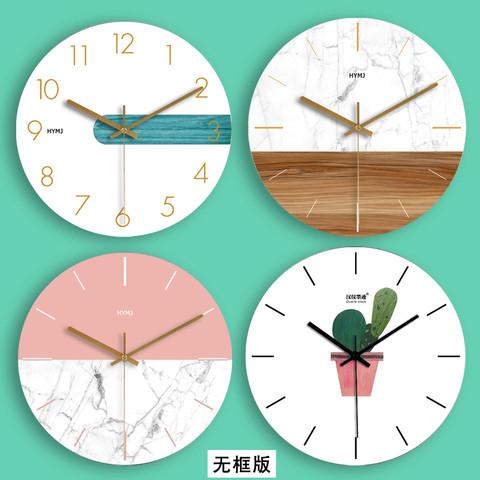 创意时尚简约北欧客厅卧室木质石英挂钟现代个性静音时钟墙钟634