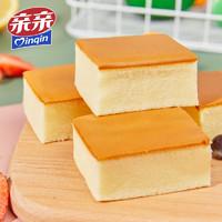 Qinqin  亲亲 纯蛋糕  520g *2件