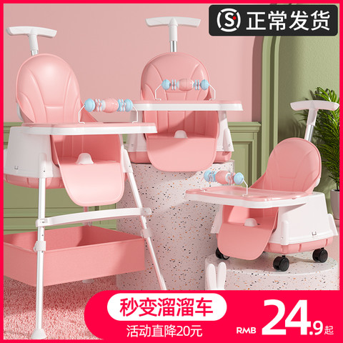 宝宝餐椅吃饭可折叠家用婴儿椅子多功能餐桌椅防摔学座椅儿童饭桌