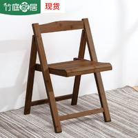 家用坐椅 便携 简易 折叠 实木