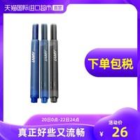 德国LAMY凌美钢笔一次性水芯墨胆T10 5支装